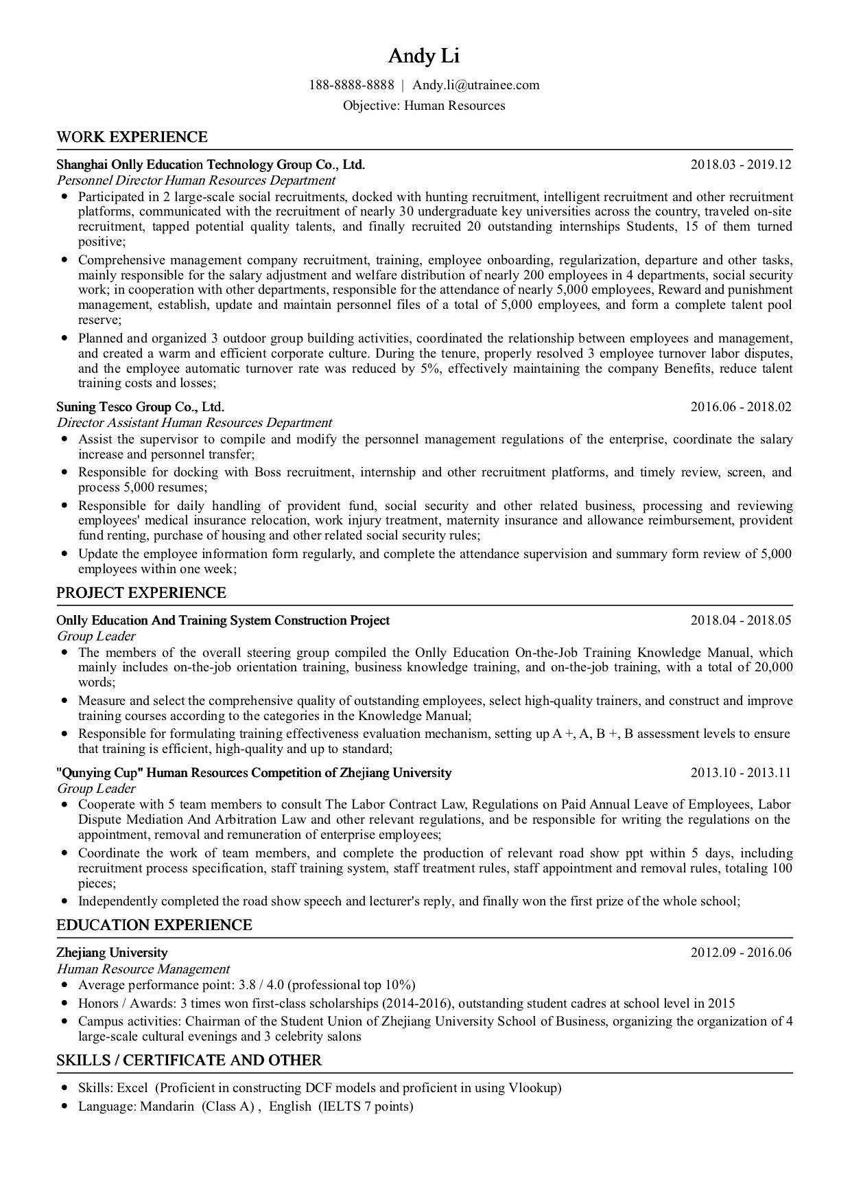 工作英文简历