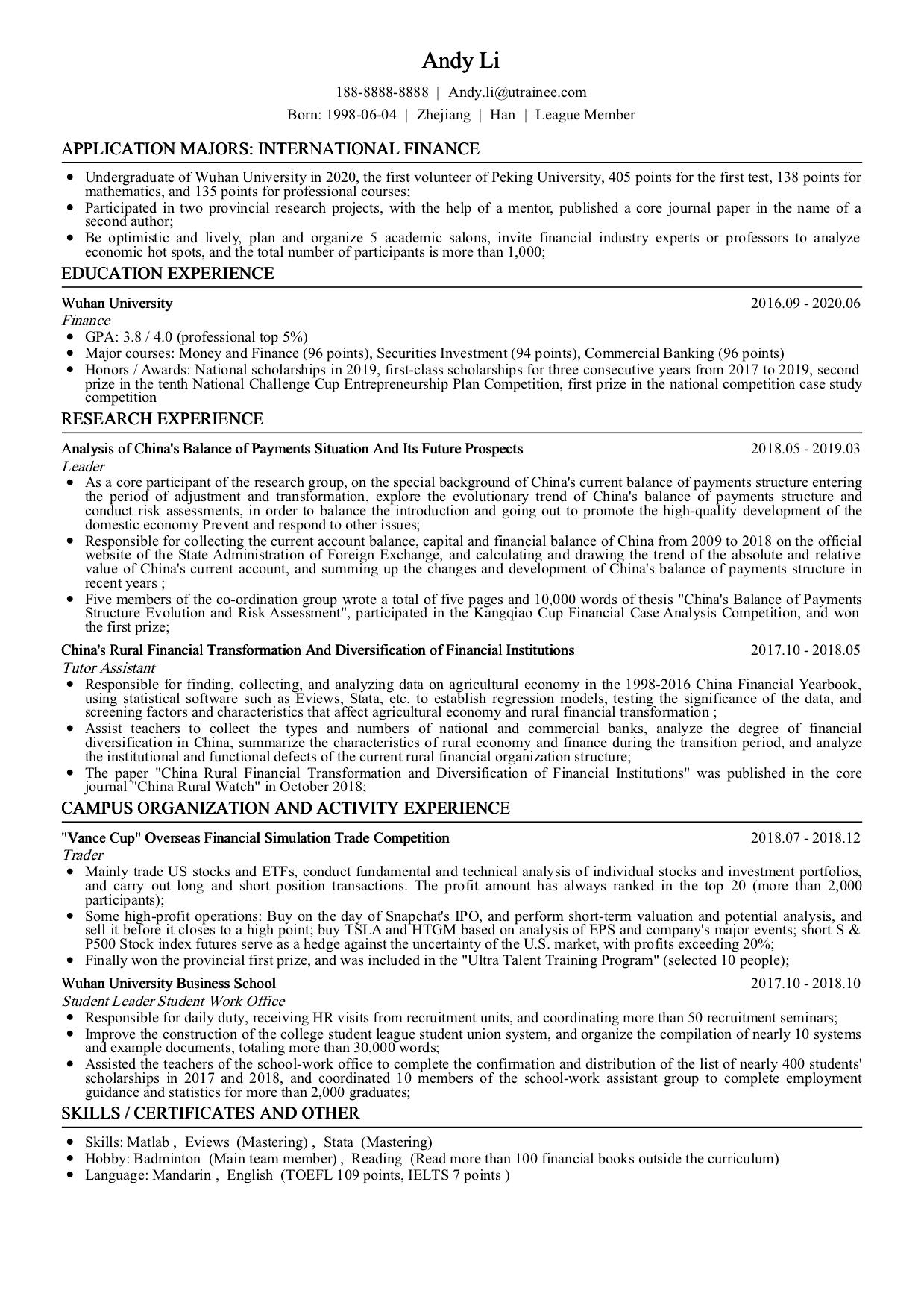 研究生英文简历